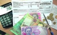 Долг Киева за тепло увеличился до 5,2 млрд гривен