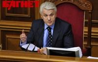 Литвин: Перебои с электричество в парламенте - в пятницу 13-го – не мистика