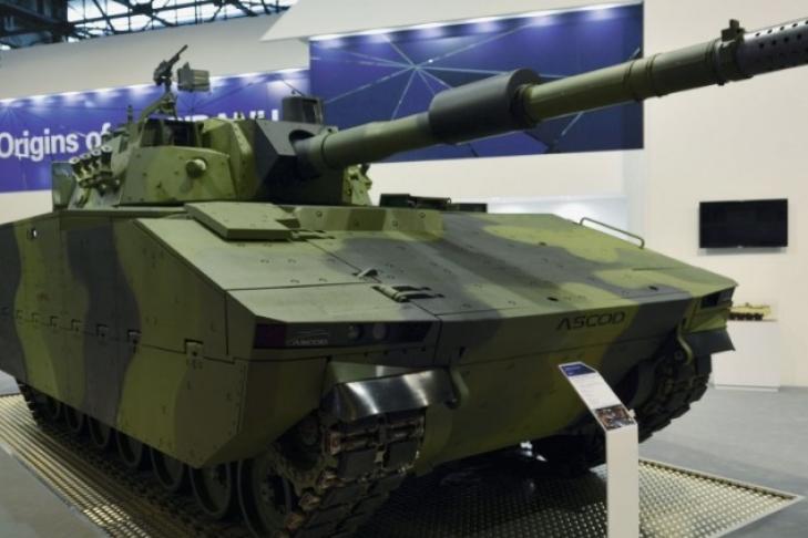 ВоФранции представили новый средний танк
