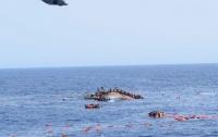 Возле греческого острова затонуло судно с мигрантами