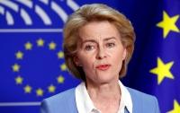 Новая глава ЕК хочет ускорить ассоциацию с Украиной