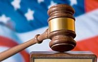 На Трампа подали в суд 16 штатов США