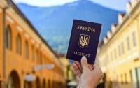 Украина готовит безвиз еще с двумя странами