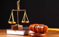 Двух одесских чиновников будут судить за взятку