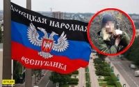 На Донбассе ликвидировали известную террористку