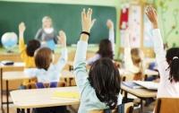 Закон об образовании вступил в силу: все нововведения