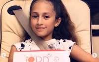 12-летняя дочь Дженнифер Лопес написала книгу