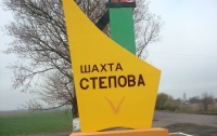 Украина теряет $55 млн в день от простоя шахты