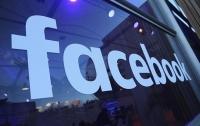 Facebook случайно разблокировал 800 тысяч людей из