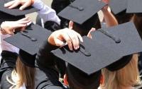 Образование станет приоритетом правительства, - Гончарук
