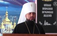 СМИ: у автокефальной украинской церкви не будет патриарха