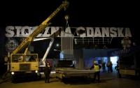 Поляки вернули главной судоверфи страны приставку «им. Ленина» (ФОТО)