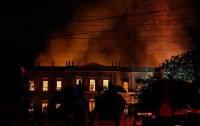 Старейший музей Бразилии сгорел дотла (видео)