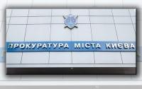 В прокуратуре Киева задержан адвокат за взятку прокурору