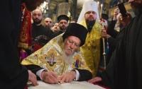 Епифаний рассказал, почему Украине дали томос