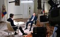 NBC дословно перевела цитату Путина про лигу сексуальных реформ