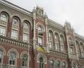 НБУ спрогнозировал замедление роста экономики Украины