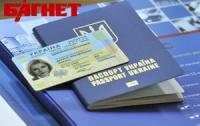 Введение биометрических паспортов ускорит получение безвизового режима с ЕС, - эксперт