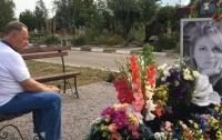 Отец Катерины Гандзюк сказал, что Порошенко не захотел к нему прислушаться