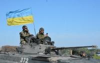 Обострение на Донбассе: в бою под Горловкой ВСУ и боевики понесли потери