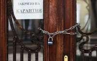 Локдаун во Львове: что запрещено и разрешено с 19 марта