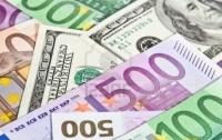 Евро подешевел