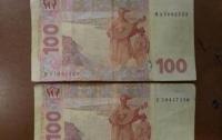 В киевском метро задержали пассажирку с фальшивыми купюрами