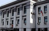 Для посольства РФ у Києві готують