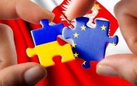 ЕС не закрытый клуб: Дуда поддержал евроинтеграцию Украины