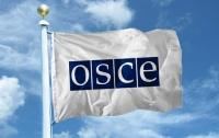 ОБСЕ предложит РФ поучаствовать в краткосрочной миссии на выборах в Украине
