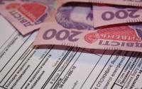 В Украине начали действовать новые тарифы на тепло и воду