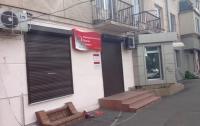 В Одессе на приемную КПУ напали в третий раз