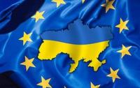 ЕС просит украинцев не переживать из-за «новых» валютных правил
