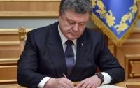 Порошенко подписал указ касательно зоны отчуждения ЧАЭС