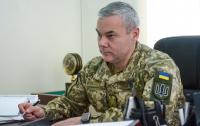 Вооруженные силы Украины готовы к наступлению на Донбассе - Наев