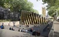 Близ Вестминстерского дворца воздвигнут грандиозный мемориал памяти жертв Холокоста