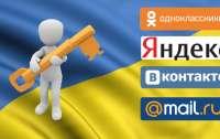 Эксперт объяснил, какая польза от запрета сайтов и соцсетей страны-агрессора
