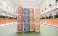 Официально названа самая серьезная угроза для стабильности в Украине