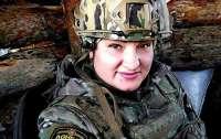 Установили мемориальную доску погибшей на российско-украинской войне героине