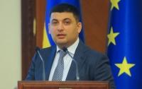 Гройсман пообещал украинцам справедливость и никакого повышения пенсионного возраста