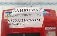 Из Донецка пытались вывезти 10 банкоматов
