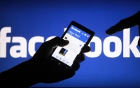 Facebook будет распознавать настроение пользователей