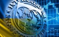 Переговоры с МВФ еще продолжатся, но уже не в Украине
