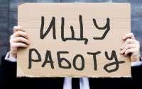 Уровень безработицы в Украине резко вырос