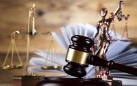 В Днепропетровской области борца с коррупцией судят за коррупцию