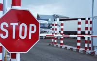 Более 1300 иностранцам запрещен въезд в Украину