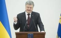Мы вернем Донбасс, мы вернем Крым, – Порошенко