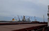 В Украине на продажу выставили арестованное российское судно