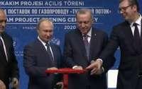 Путин и Эрдоган вместе открыли новый газопровод