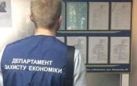 Чиновника санэпиднадзора в Киевской области задержали на взятке